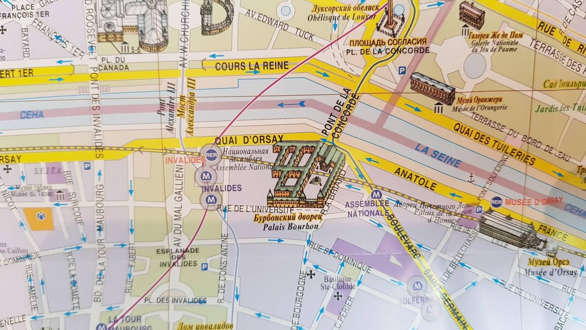Иллюстрация 12 из 17 для Париж и пригороды. Автодорожная и туристическая карта города (на русском языке) | Лабиринт - книги. Источник: Lana Ap.