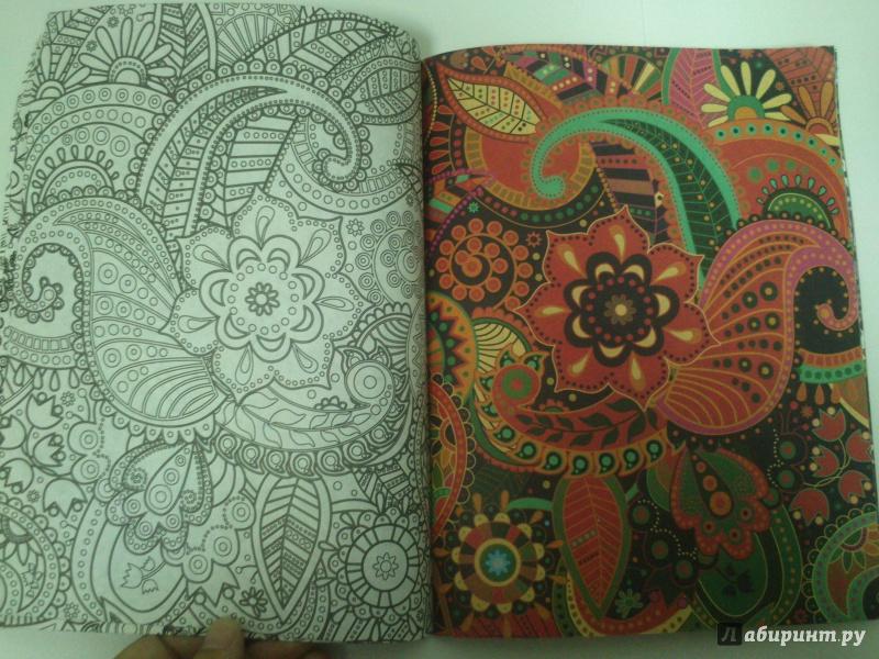 Иллюстрация 4 из 26 для Цветы для счастья. Раскраска для ...
