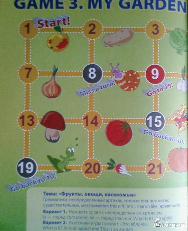 Иллюстрация 7 из 17 для English games. Игры для изучения английского языка для детей - Евгения Карлова   Лабиринт - книги. Источник: Лилия белая