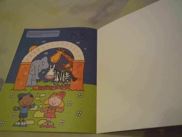 Иллюстрация 7 из 7 для Тренируем руку. Для детей от 5 лет | Лабиринт - книги. Источник: Iwolga