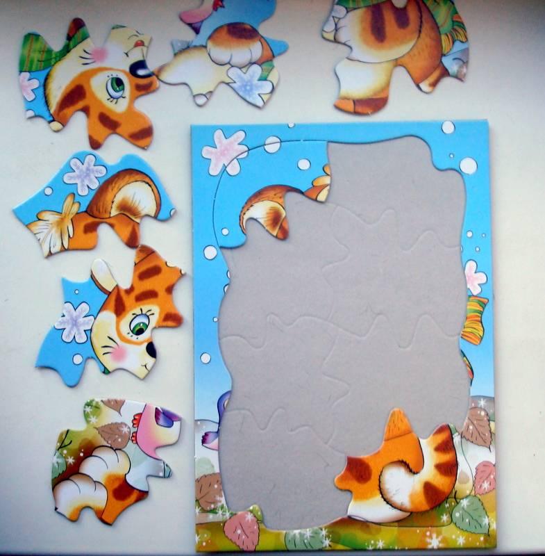 Иллюстрация 1 из 7 для Развивающие рамки. Тигренок | Лабиринт - игрушки. Источник: Бривух