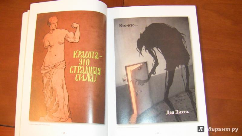 Рождения, книга покупайте наши открытки