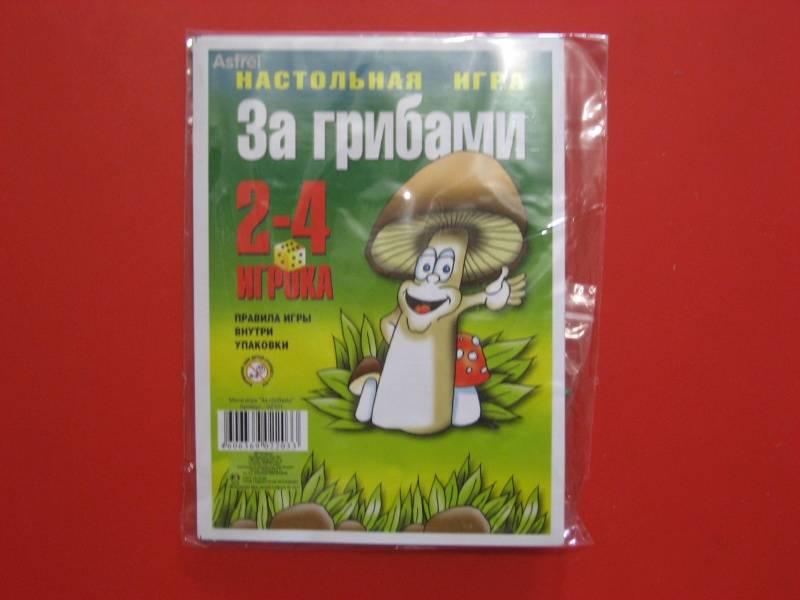Иллюстрация 1 из 5 для Настольная игра За грибами (02101) | Лабиринт - игрушки. Источник: малышка Мю