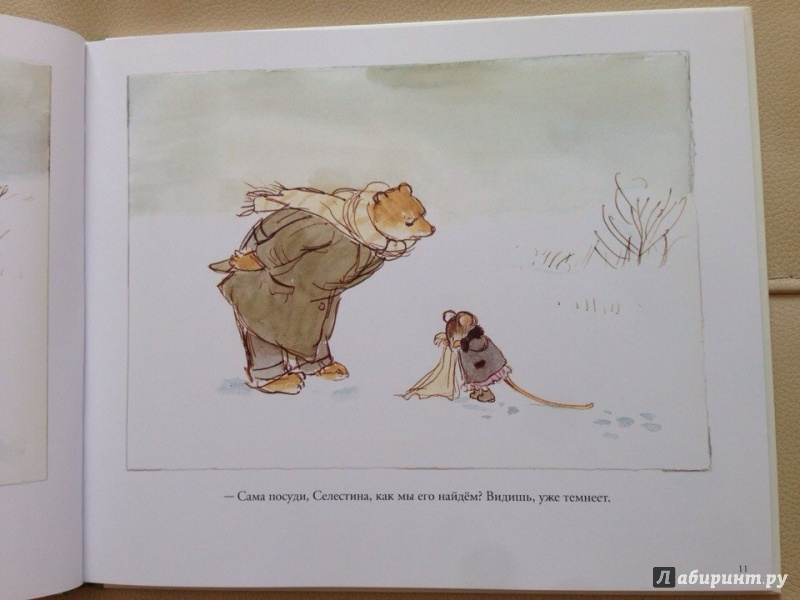 Иллюстрация 31 из 34 для Потеря. Фотография на память - Габриэль Венсан | Лабиринт - книги. Источник: antonnnn