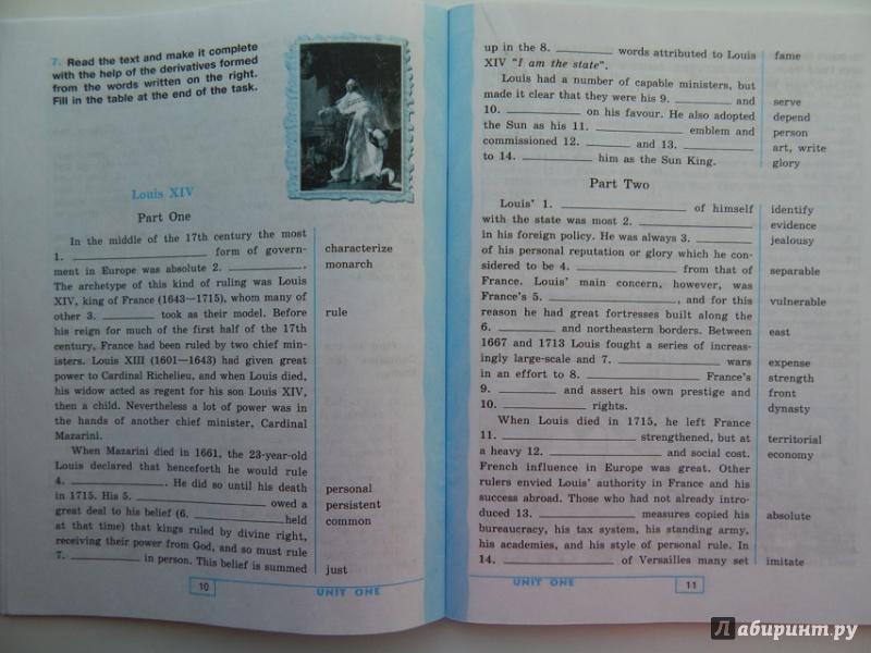 Иллюстрация 7 из 30 для Английский язык. Углубленное изучение. 9 класс. Рабочая тетрадь - Афанасьева, Михеева, Баранова, Петрова | Лабиринт - книги. Источник: Мелкова  Оксана