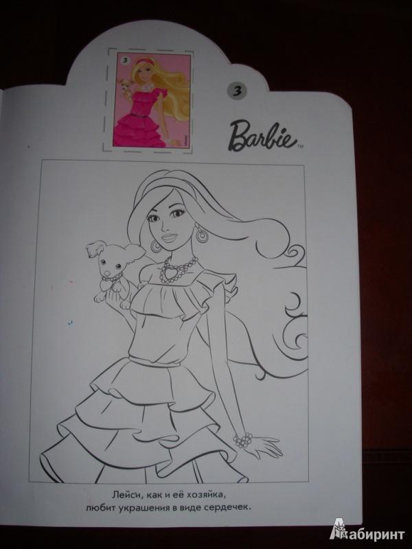 Иллюстрация 2 из 10 для Барби. Наклей и раскрась (№1349)   Лабиринт - книги. Источник: Иринич  Лариса Павловна
