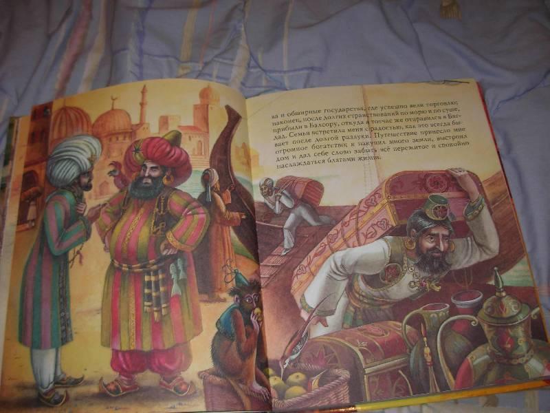 Иллюстрация 11 из 25 для Все путешествия Синдбада | Лабиринт - книги. Источник: --- Гера ---
