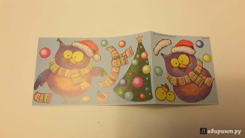 набор для создания открытки совушкина елка них женщина должна