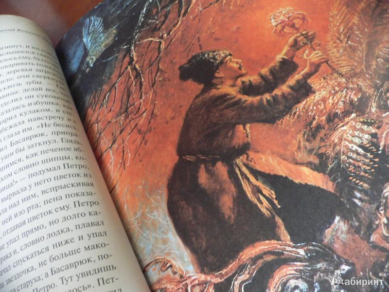 Иллюстрация 7 из 94 для Вечера на хуторе близ Диканьки - Николай Гоголь | Лабиринт - книги. Источник: In_Ferrum