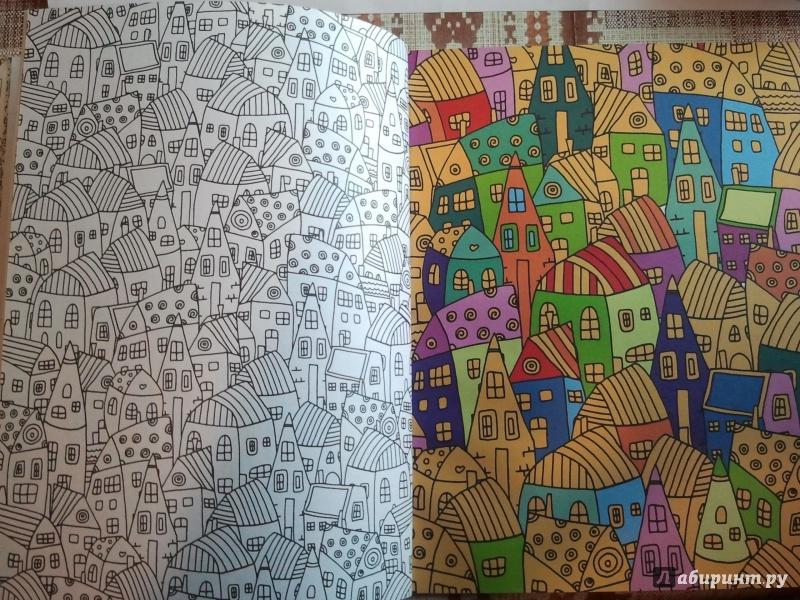 Иллюстрация 2 из 15 для Зендудлы. Зачарованный город ...