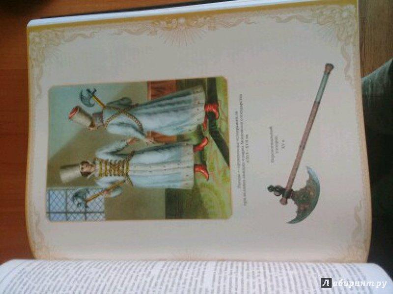 Иллюстрация 39 из 52 для История русской армии | Лабиринт - книги. Источник: Турчина