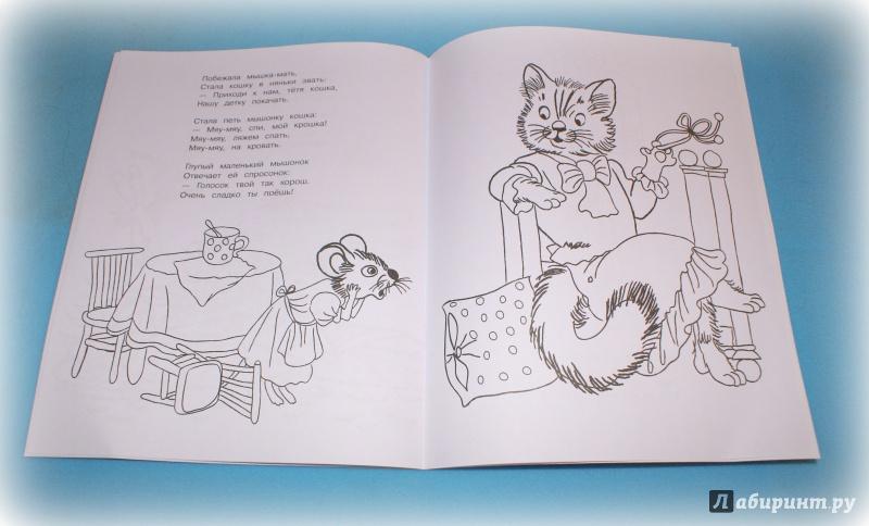 картинки для раскраски по стихам маршака того, что девушка