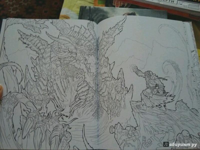 Иллюстрация 13 из 50 для World of Warcraft. Книга для ...