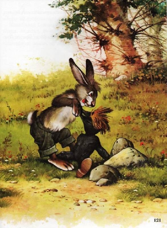 Иллюстрация 8 из 39 для Любимые волшебные сказки | Лабиринт - книги. Источник: Zhanna