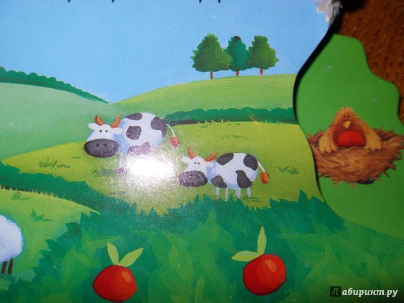 Иллюстрация 13 из 18 для Где живет сова? - Татьяна Хабарова   Лабиринт - книги. Источник: Мама чуда