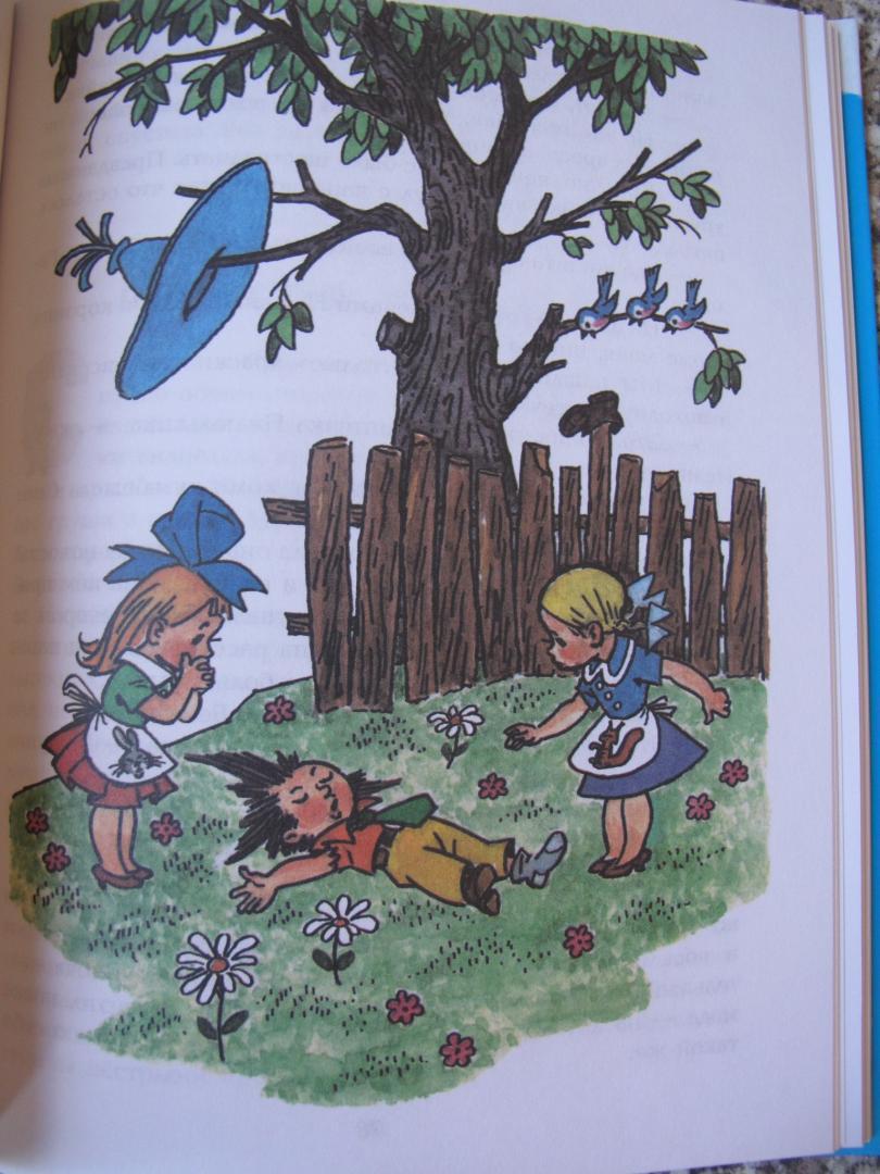 обои иллюстрации к книге носова приключения незнайки и его друзей надевать одежду
