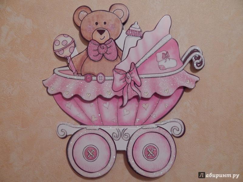 Иллюстрация 18 из 18 для Наклейки декоративные самоклеящиеся (31820)   Лабиринт - игрушки. Источник: Мелкова  Оксана