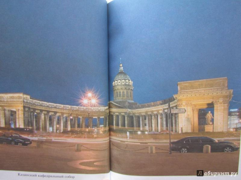 Иллюстрация 25 из 30 для Самые известные храмы Санкт-Петербурга - Жигало, Тукиянен | Лабиринт - книги. Источник: Марина