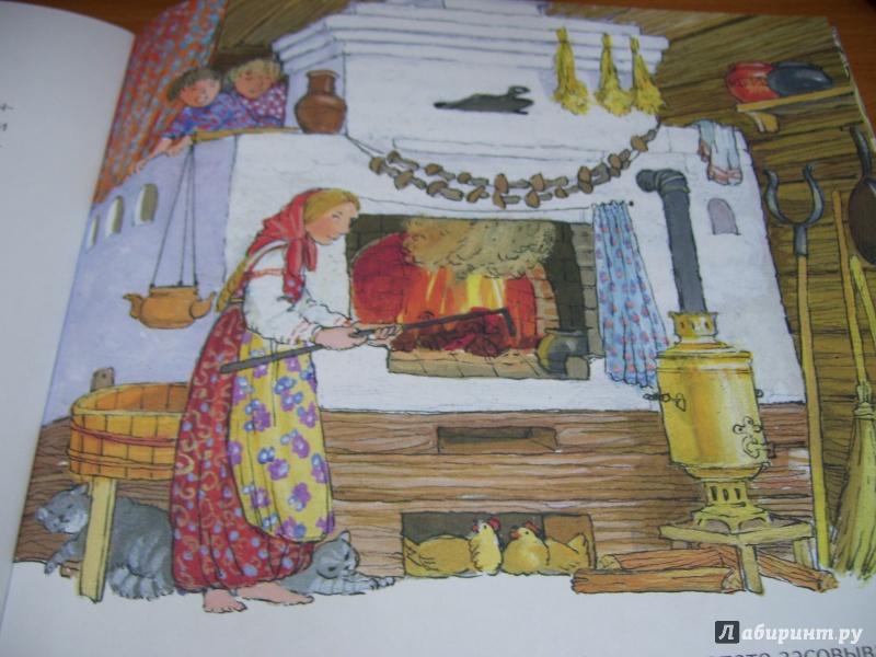Русская печка в избе картинки для детей