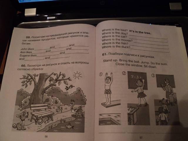 Иллюстрация 17 из 18 для Английские упражнения в картинках. 1 год обучения - Алевтина Илюшкина   Лабиринт - книги. Источник: Кнопочка