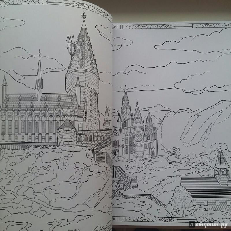 Иллюстрация 29 из 60 для Гарри Поттер. Волшебники и где их ...