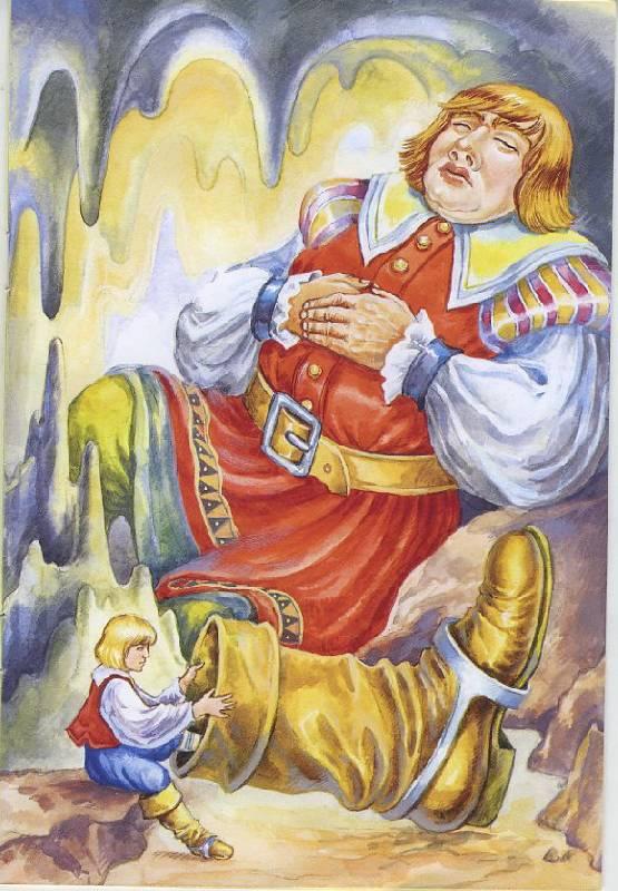 Мальчик с пальчик с картинками шарль перро