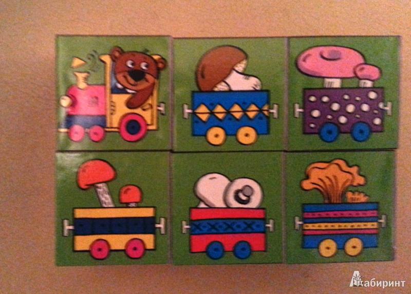 Иллюстрация 10 из 13 для Кубики для самых маленьких Baby Step, 6 штук, в ассортименте (87132) | Лабиринт - игрушки. Источник: IvatsikNata