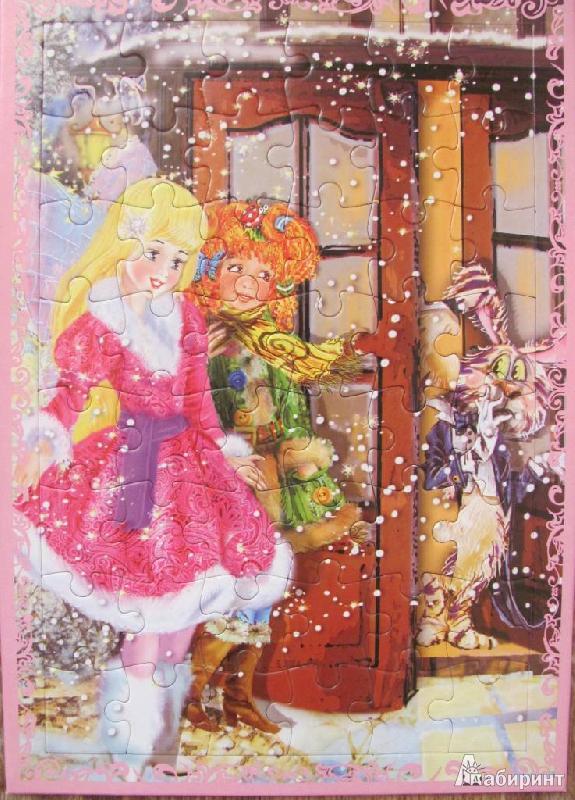 Иллюстрация 1 из 3 для Пазл-рамка: Загадка Песочных Часов №4 | Лабиринт - игрушки. Источник: Дашина мама