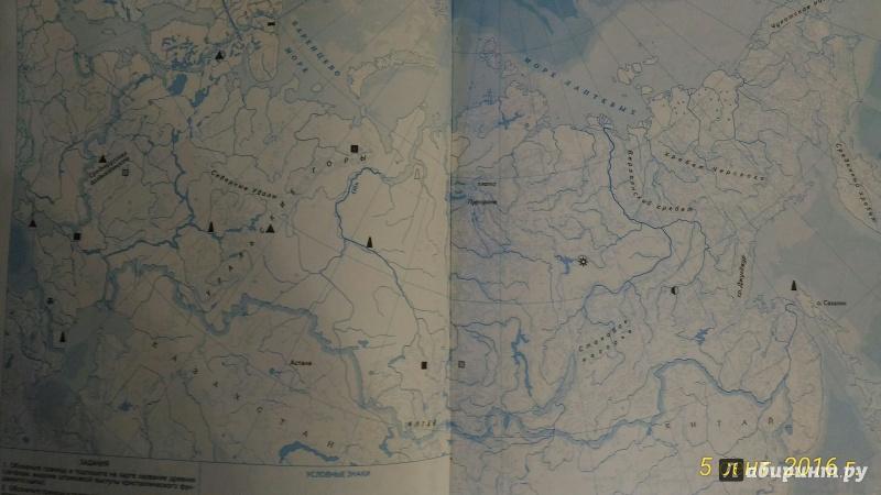 Иллюстрация 25 из 28 для География. 8 класс. Контурные карты. ФГОС   Лабиринт - книги. Источник: Лабиринт