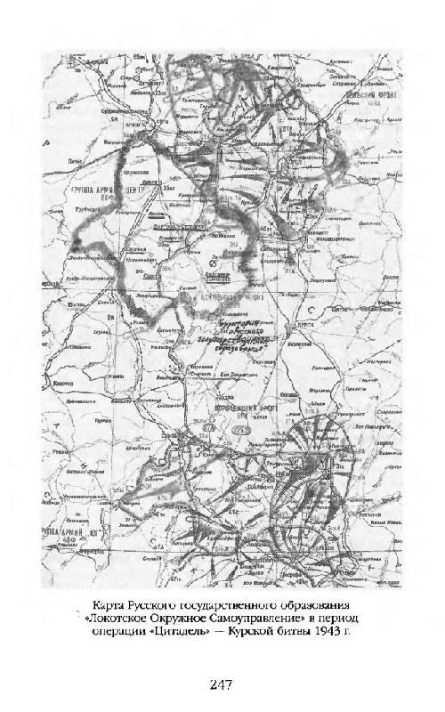 Иллюстрация 41 из 50 для Самая запретная книга о Второй Мировой - Сергей Веревкин | Лабиринт - книги. Источник: Юта