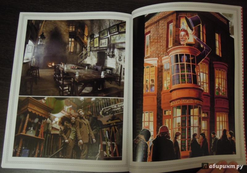 Иллюстрация 11 из 60 для Гарри Поттер. Волшебники и где их ...