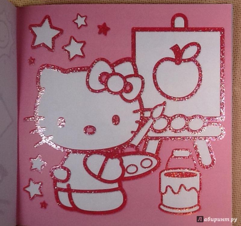 Иллюстрация 10 из 14 для Hello Kitty. Удивительные профессии. Раскраска с серебряным объемным контуром | Лабиринт - книги. Источник: З  Вл